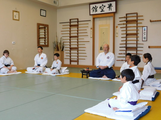 Zazen photo